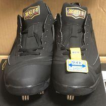 日本直邮(圆融体育)ZETT BSR2997 Pro系列专业比赛棒球钢钉鞋