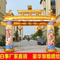 White Happy inflatable arch new Pantheon funeral inflatable Ling painted arch who lighting air mold arch