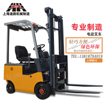 Shanghai four-wheeled electric reactor high machine 1 ton small 2 tons 1.5 tons hydraulic reactor high truck carry lift lift lifter