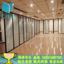 Beijing Office partition Glass partition wall tempered double band Louver aluminum glass wall High partition partition wall
