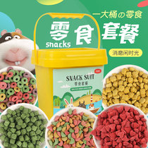 Rabbit snack molar dragon cat grass circle guinea pig molar supplies Dutch pig small favorite snack (snack package)