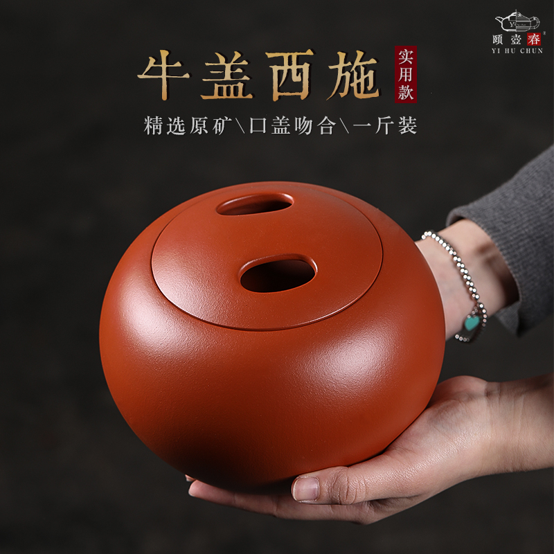 Yixing purple sand tea cans large one pound loaded with handmade high-grade Puer tea box ceramic sealed storage tea cans