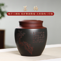 Yixing purple sand tea can large three pounds of household hand-made Puer tea can wake up tea storage tea sealed pot ink plum