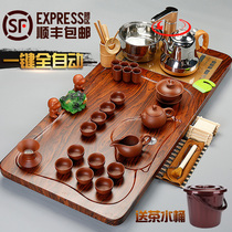Tea set group household drinking tea solid wood automatic induction cooker tea plate set of kung fu purple sand ceramic tea cup teapot