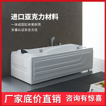 Bathtub Household Adult Couple Small Household Constant Temperature Surfing Massage Heating Acrylic Toilet Large Bathtub
