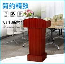 2019 lectern Lectern Reception desk Reception desk Teacher lectern Wedding officiating table Oath-taking table