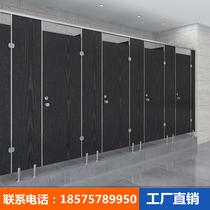 Public health partition board School restroom toilet partition board Anti-double agent factory waterproof pvc partition board