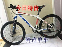 Second-hand jet 660830850870atx777xtc800 mens and womens mountain bike road bikes