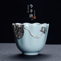 Yan kiln open piece set silver tea cup ceramic tasting cup personal owner can keep handmade single cup tea bowl kungfu tea set