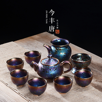 Kiln changed the sky to build a flare peacock tea set teapot coarse pottery change travel kung fu tea set gift