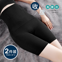 High waist bundle pants female thin waist tight body shaped belly lift hips waist after the birth pelvic body correction pants
