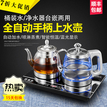 Fully automatic water glass electric hot kettle tea table boiling water automatic pumping teapot on the bottom of the kettle on the kettle.