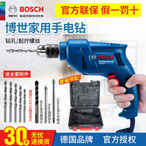 Bosch electric drill pistol GBM345 multifunctional electric screwdriver household doctor electric drill screwdriver tool