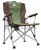 Genuine Outdoor Chair Folding portable lounge chair beach chair fishing chair raft fishing chair Painting chair Art sketch chair