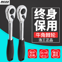 HGZZ fast sleeve ratchet wrench large and medium 1 4-inch socket wrench two-way all-round trigger repair tool large torque 72 tooth set