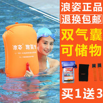 Wave follower swimming bag adult thickened double airbag waterproof storage drifting bag swimming winter swim equipment floats