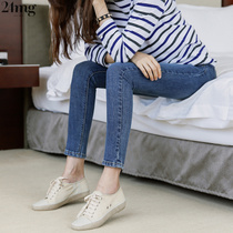24mg high waisted Korean self slim stretch blue jeans