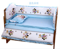 Laughing baxixiaolong pet cot bedspread bedding 5 piece set bed surrounding a removable cotton core cartoons