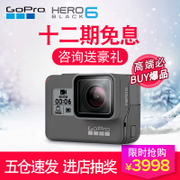 GoPro HERO 6 BLACK digital camera 4K HD camera portable household professional sports tourism