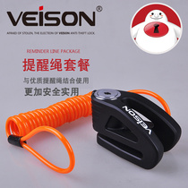 Bay VEISON disc brake lock car lock stainless steel car lock electric car anti-theft lock disc lock maverick car lock