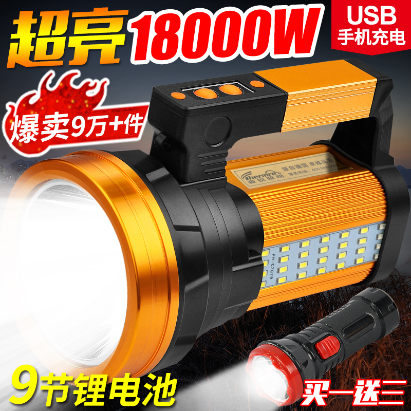 Flashlight bright light charging outdoor ultra-bright high-power long-range led xenon home patrol mine hand searchlight