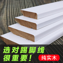 Pure solid wood black white ivory white custom solid wood kick line flat Nordic style Jean wooden kick line