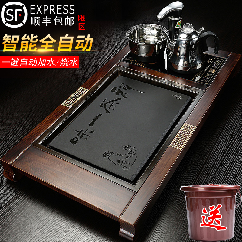 Fully automatic tea plate solid wood one-in-one induction cooker stone tea table big tea sea home office kung fu tea set tea tray simple