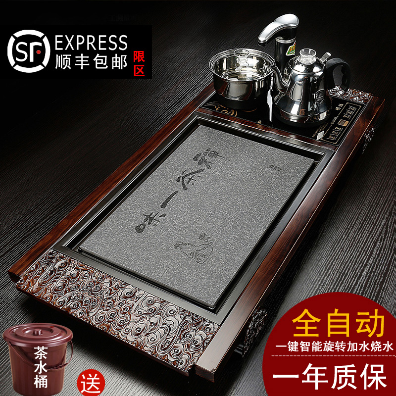 Fully automatic household ceramic Wujin stone tea plate solid wood tea table kung fu tea set four-in-one induction cooker