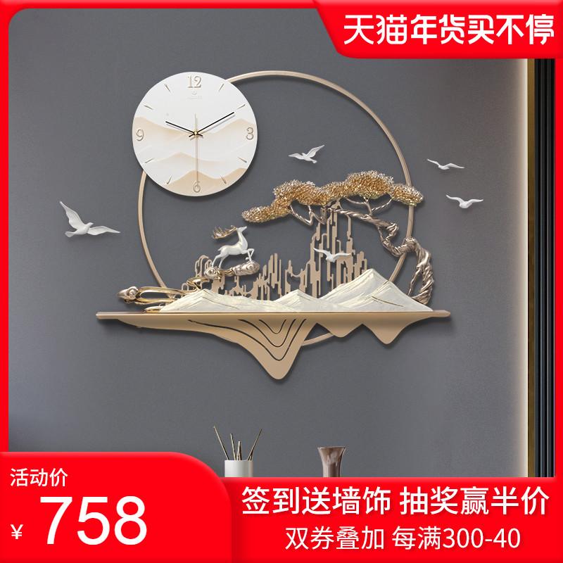New Chinese light luxury wall clock living room clock錶 home quartz clock fashion wall clock creative personality light wall watch