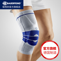 Bauerfeind protection and anti-meniscus ligament basketball badminton running mountaineering basic sports knee
