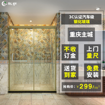 Chongqing xisa custom shower room toilet shaped whole bathroom shower partition sliding door tempered glass