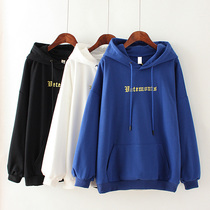 Fat mm Loose Hooded Large code letter subtraction clothes