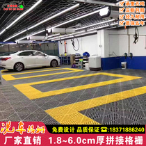 New 3 4 5 6 stitched grille no trench drainage floor mat non-slip grille car wash car beauty shop