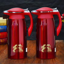 Wedding supplies wedding kettle heating pot home insulation bottle red stainless steel with wedding warm pot open water bottle pair