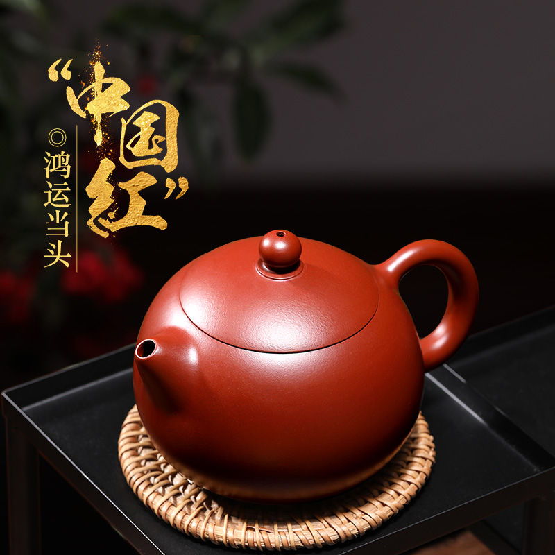 Purple sand pot Yixing famous pure manual original mine big red robe Zhu Muxishi teapot home purple sand teapot 250cc