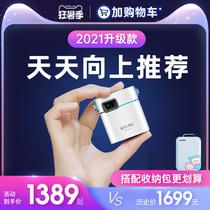 Wang Yibo the same projector 2021 new Vmai micro-wheat m100S miniature home small portable mobile phone all-in-one wifi wireless projector mini HD 1080p home cinema