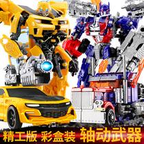 Transformers 5 model car robot bumblebee dinosaur steel rope model alloy version of childrens boy 4