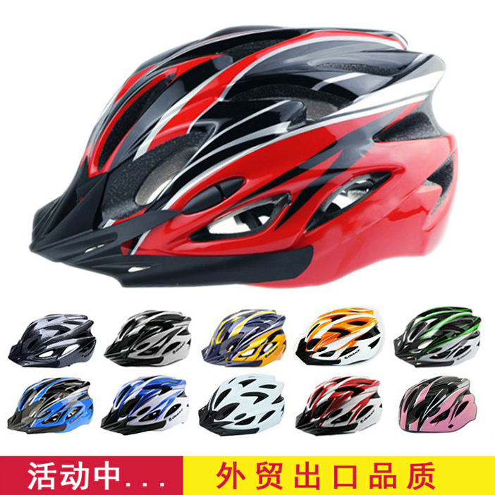 Formation of Mountainous Bike Helmet for Cycling on Group Purchase Cycling Highway with Ultra-light Safety Cap for Men and Women