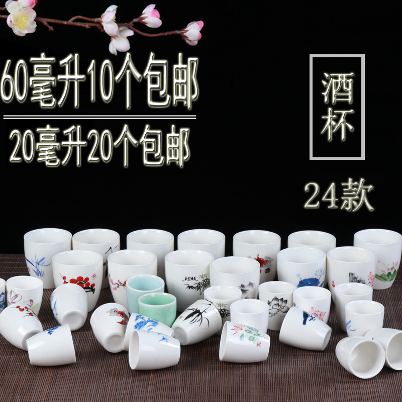 Ceramic Liquor Cup, Spirit Cup, Small Liquor Cup Set Creative Liquor Cup, Liquor Cup, Ceramic Cup for Sacrifice