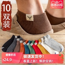 Socks socks socks socks socks short tube mens cotton students Japanese autumn and winter deodorant sweat low-cut sports shallow mouth