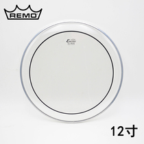 Taiwan production Remo 12 inch double-layer oil surface drum skin EN-0312-PS Swiss Union drum hit face drum skin