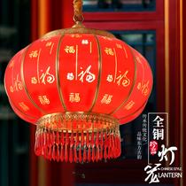 Новый год большой красный фонарь ворота наружной водонепроницаемый ян фонарь свадебный двигаться в китайском стиле все-медная люстра