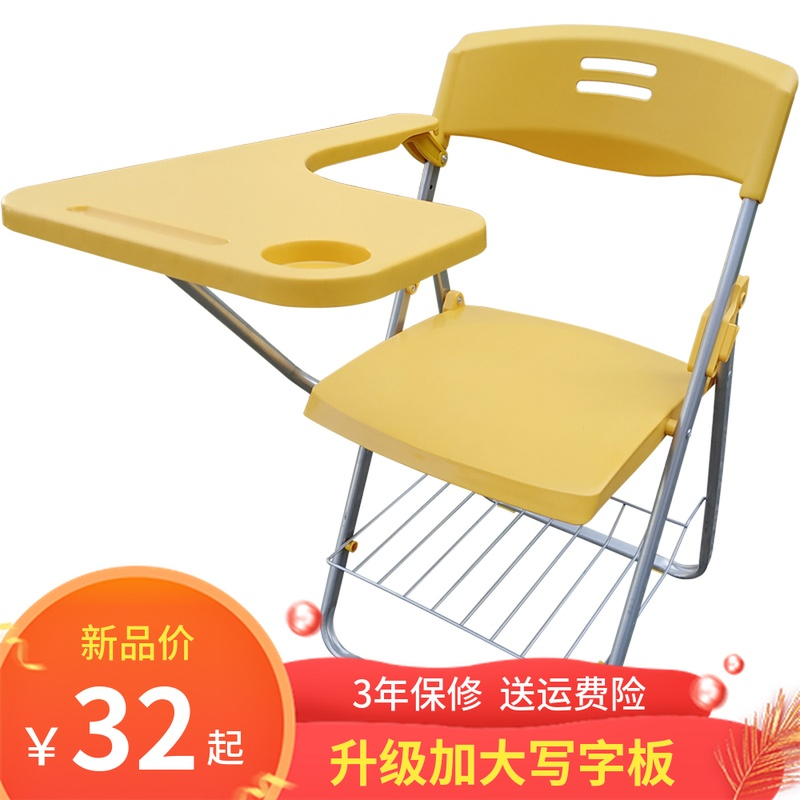 Table and chair One learning table Small office chair Plastic conference chair Family with table board training chair Staff steel frame Write