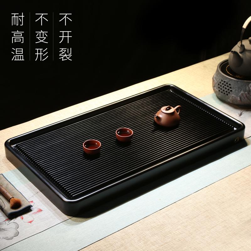 Porcelain German electric wood tea plate home simple Chinese dry brewed tea table kung fu tea set tea plate size electric glue wood