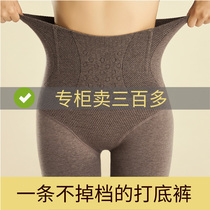 High waist closed Belly Leggings womens feet meat-colored cotton thickened cashmere can not afford to lose the ball stalls foot pantyhose winter