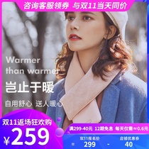 Freemos hair hot scarf female autumn and winter Korean version of a hundred two-use students warm and thick neck gift box