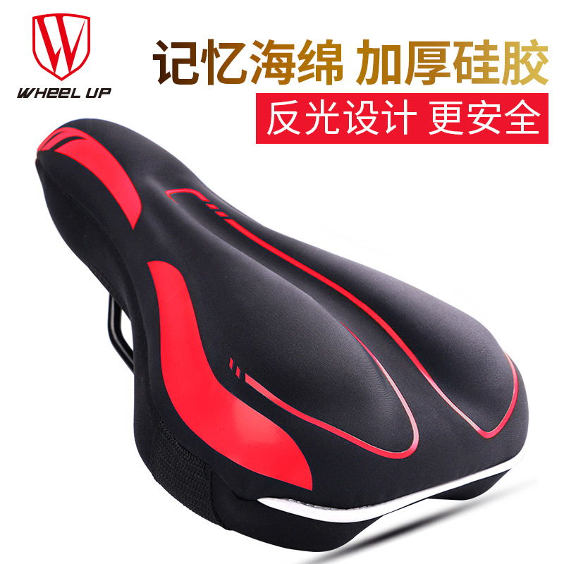 WHEELUP bicycle cushion cover mountain bike seat cushion cover comfortable thick silicone seat cushion riding equipment accessories