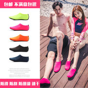 Outdoor equipment, diving socks, coral socks, anti cutting, anti slip beach socks, adult children's swimming shoes, snorkeling socks, diving shoes