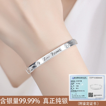 9999 silver bracelet Female sterling silver niche design sense young models high-end silver jewelry foot silver bracelet simple birthday gift