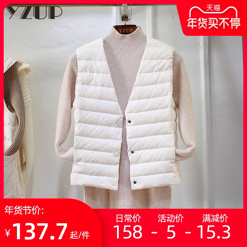 Light down vest female vest horse clip autumn and winter short model with loose small Korean version of the bottom down inside